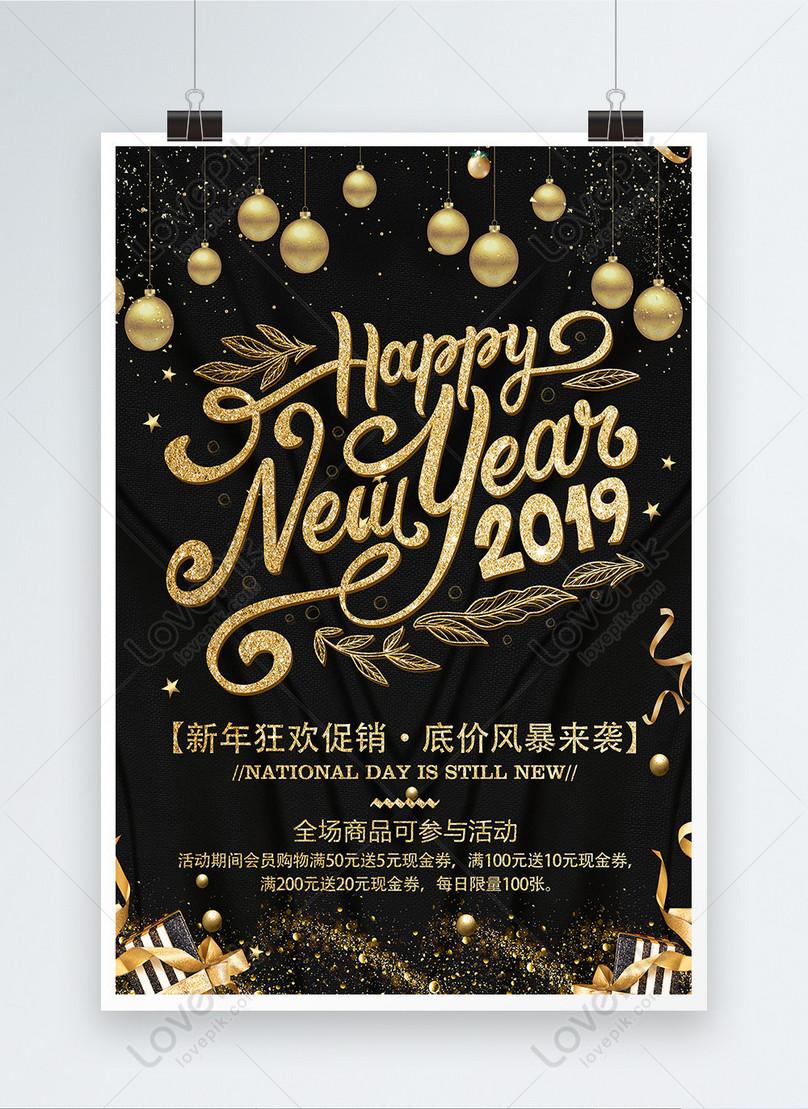 ouro preto happynewyear feliz ano novo promoção poster