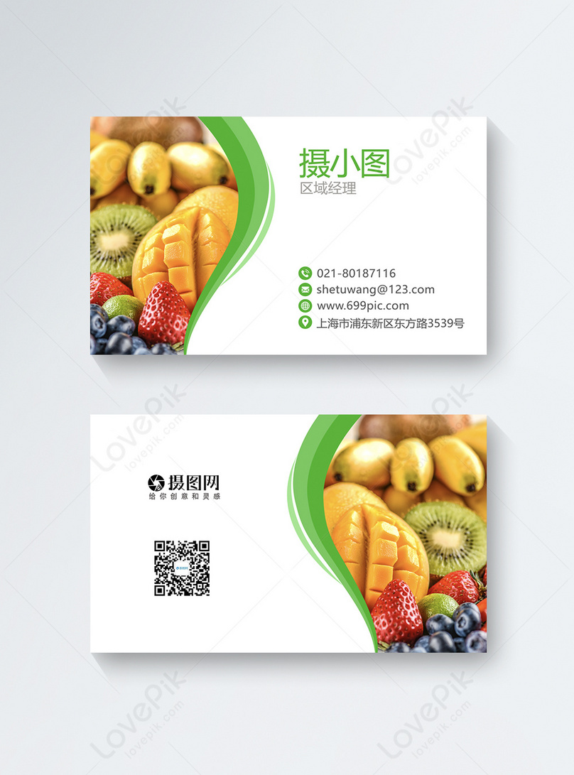 Kết quả hình ảnh cho mẫu thẻ khách hàng cho cữa hàng trái cây