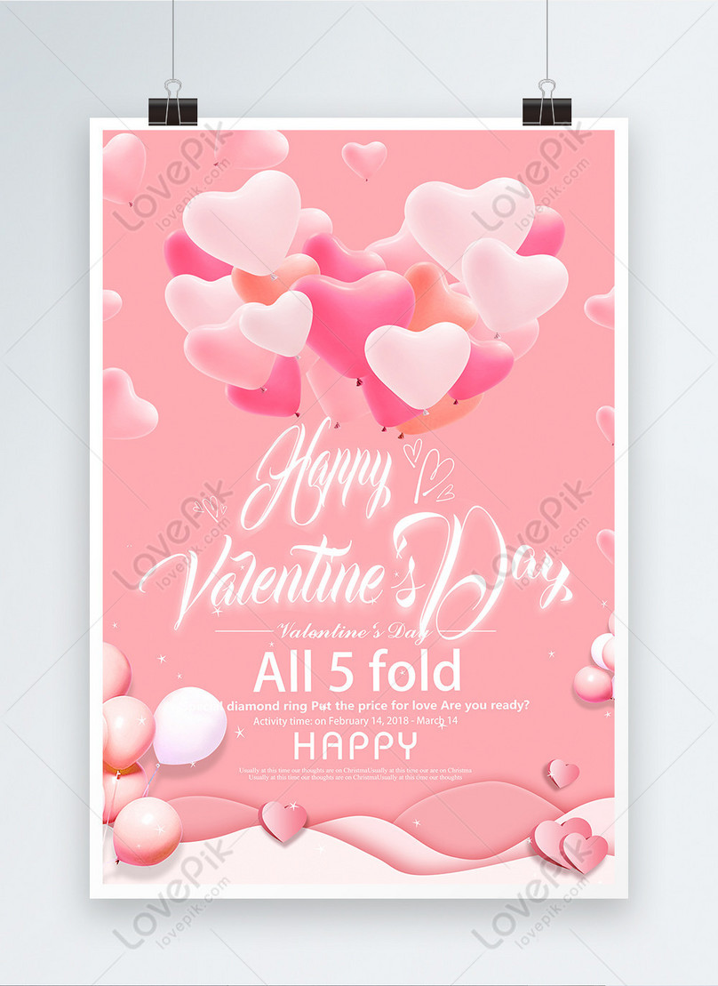 pink all english valentines day promotion poster