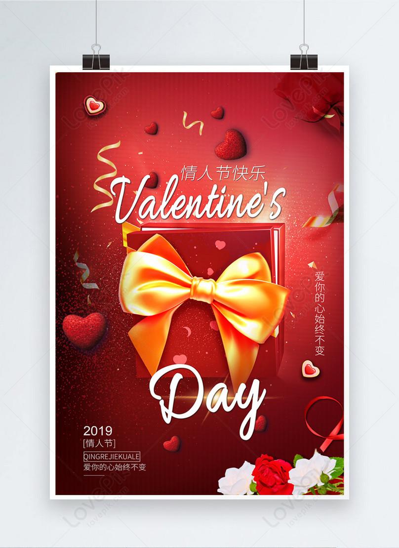 cartel de vacaciones de san valentín caja de regalo romántico ro