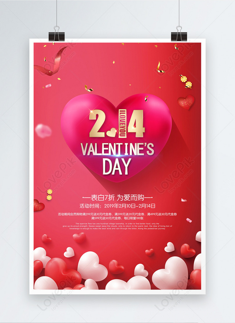 red romantic beautiful valentines day poster
