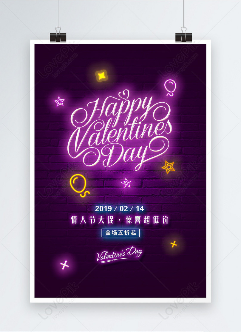 neon romantic valentines day poster