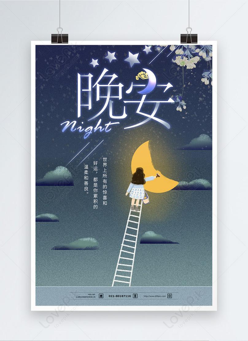 Desenhos Animados Menina Pequena Lua Boa Noite Cartaz Imagem