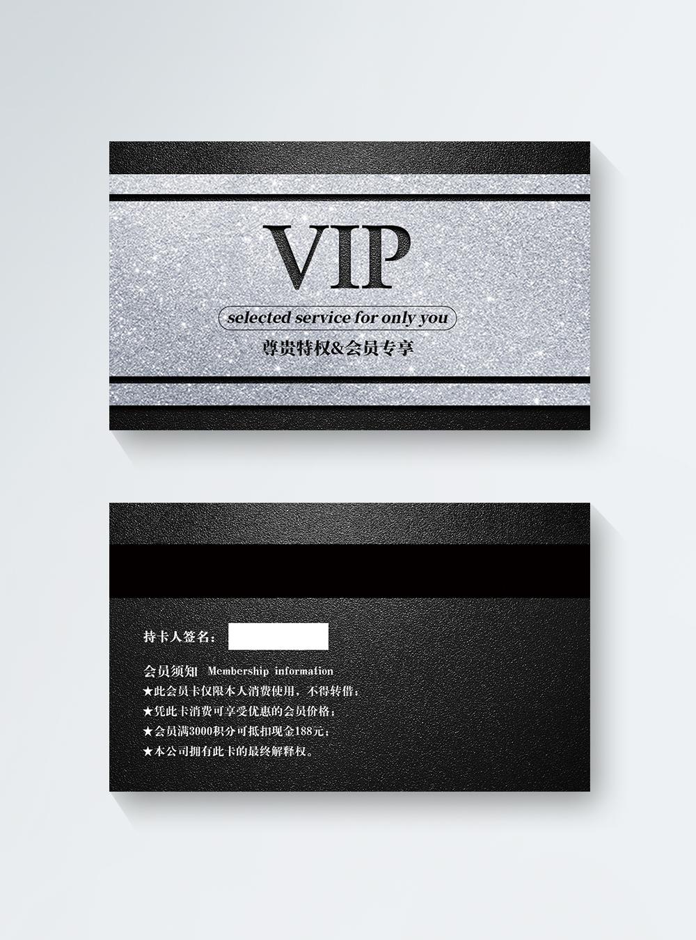 Carte Black Platinum.Photo De Modele De Carte De Membre Black Platinum Vip Numero