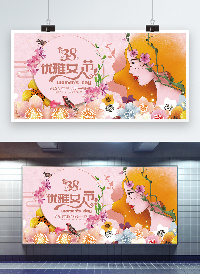 hand painted 3 8 elegant womens day promotion board