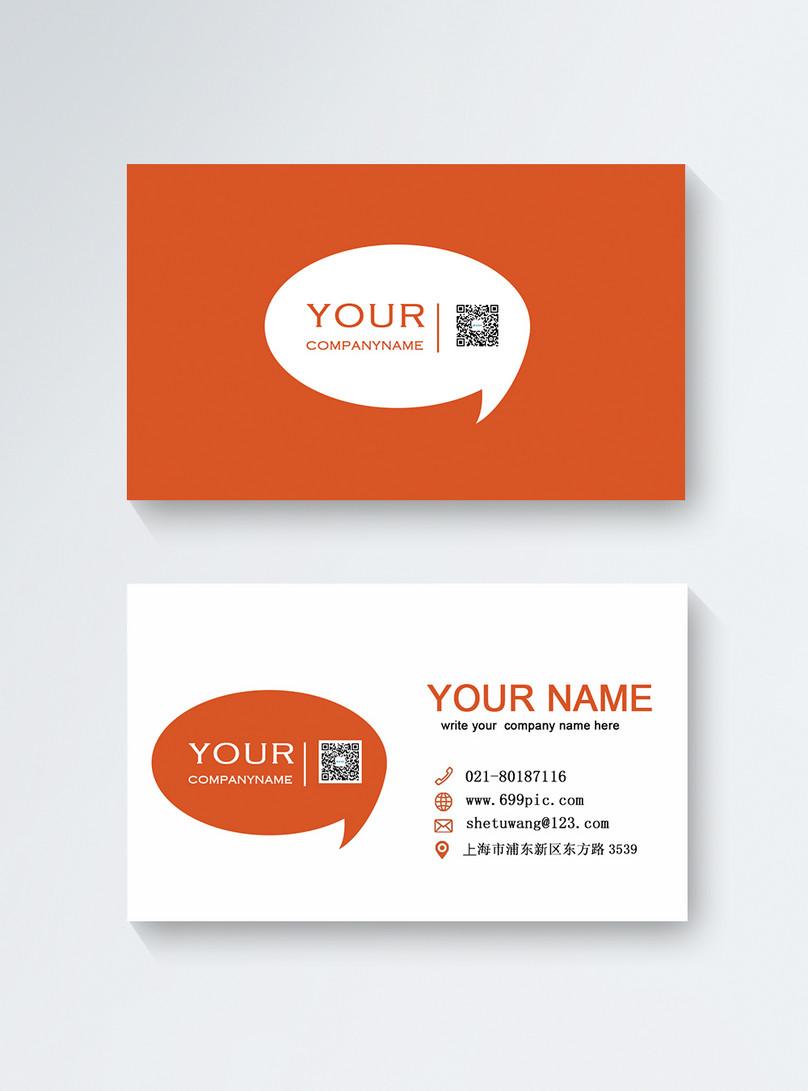 Carte De Visite Orange Creative