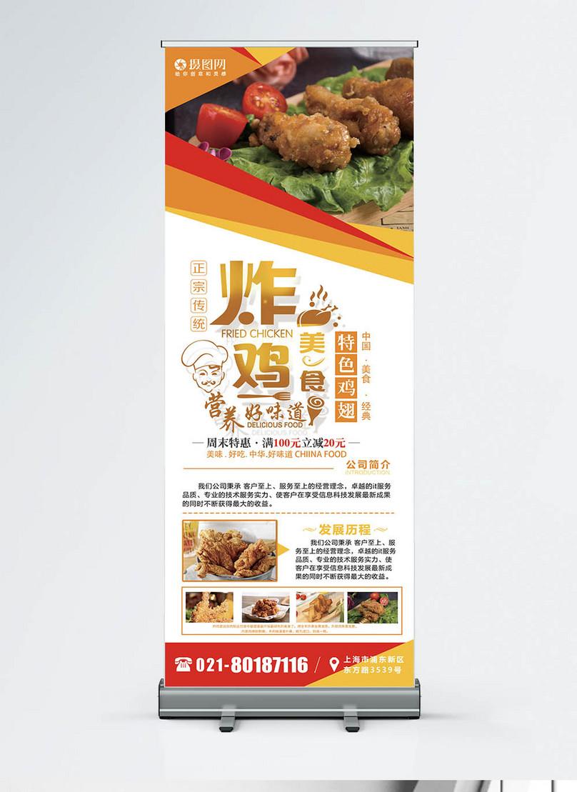 61+ Gambar Ayam Mudah Kekinian