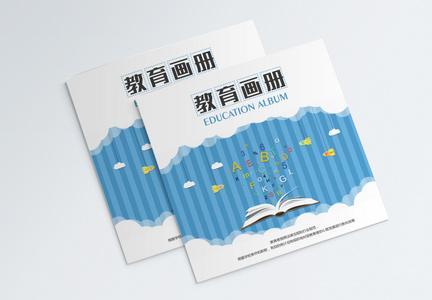 album covers blue images_124817 album covers blue pictures free