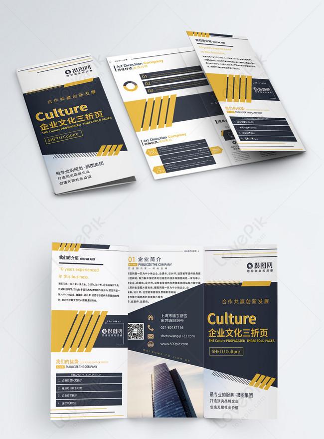 simple atmospheric enterprise culture project co operation compa