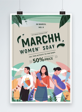 simple 3 8 womens day promotion english posters Templates