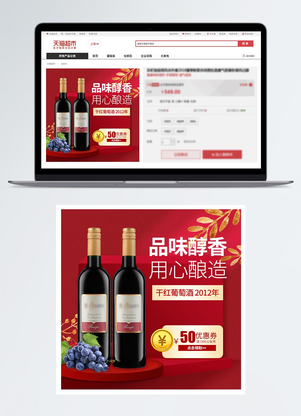 64+ Gambar Anggur Merah Di Kulkas HD