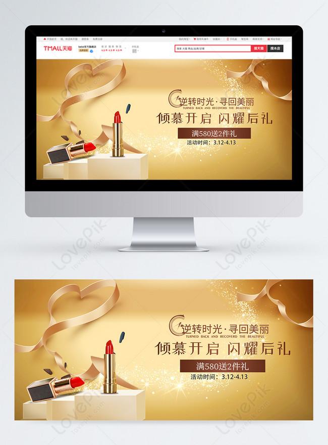 złota kosmetyczka szminka błyszczyk taobao transparent