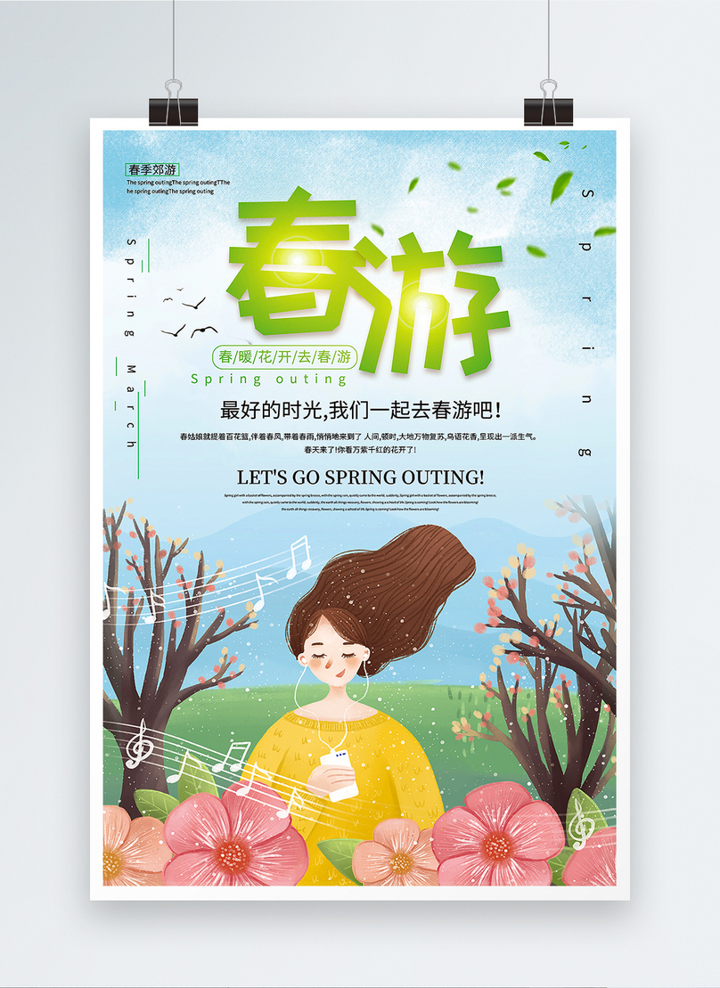 fresh and aesthetic spring outing poster