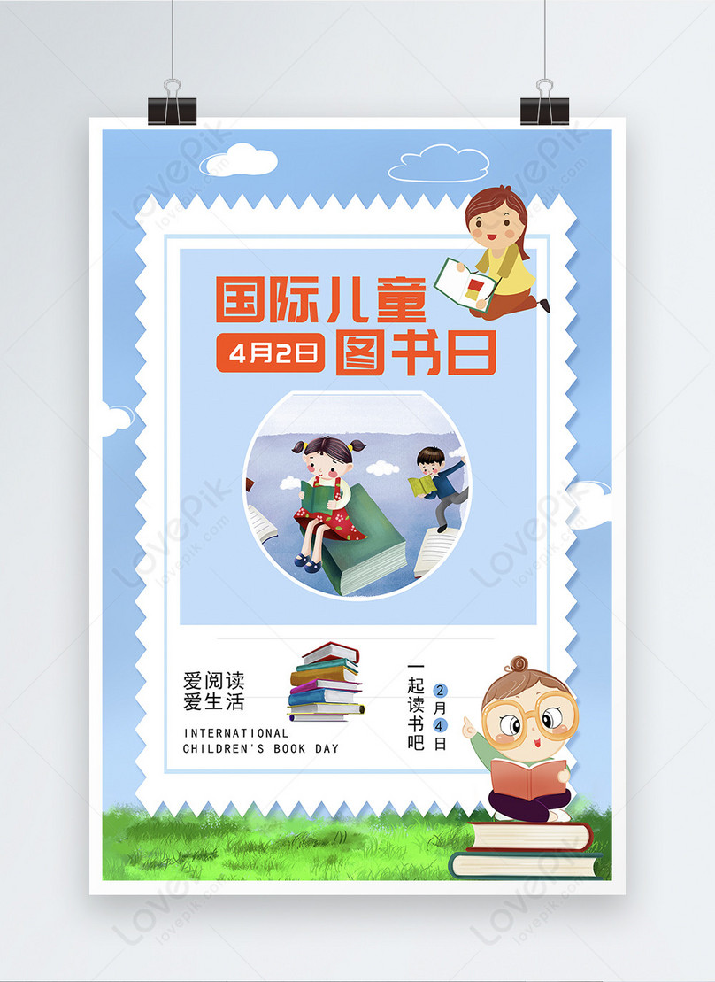posters for international childrens book day