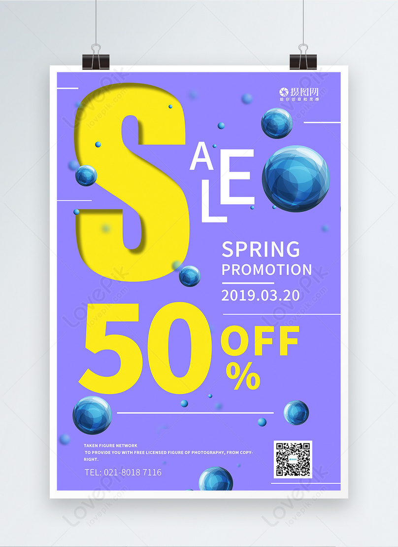 purple english spring promotion poster