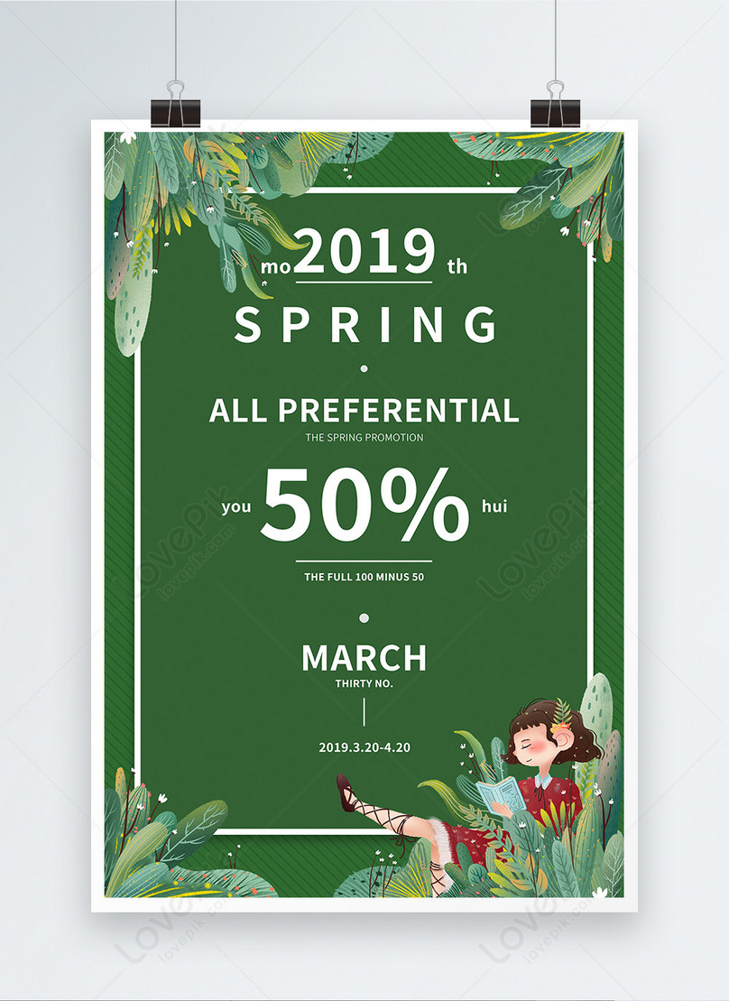 green english spring promotion poster