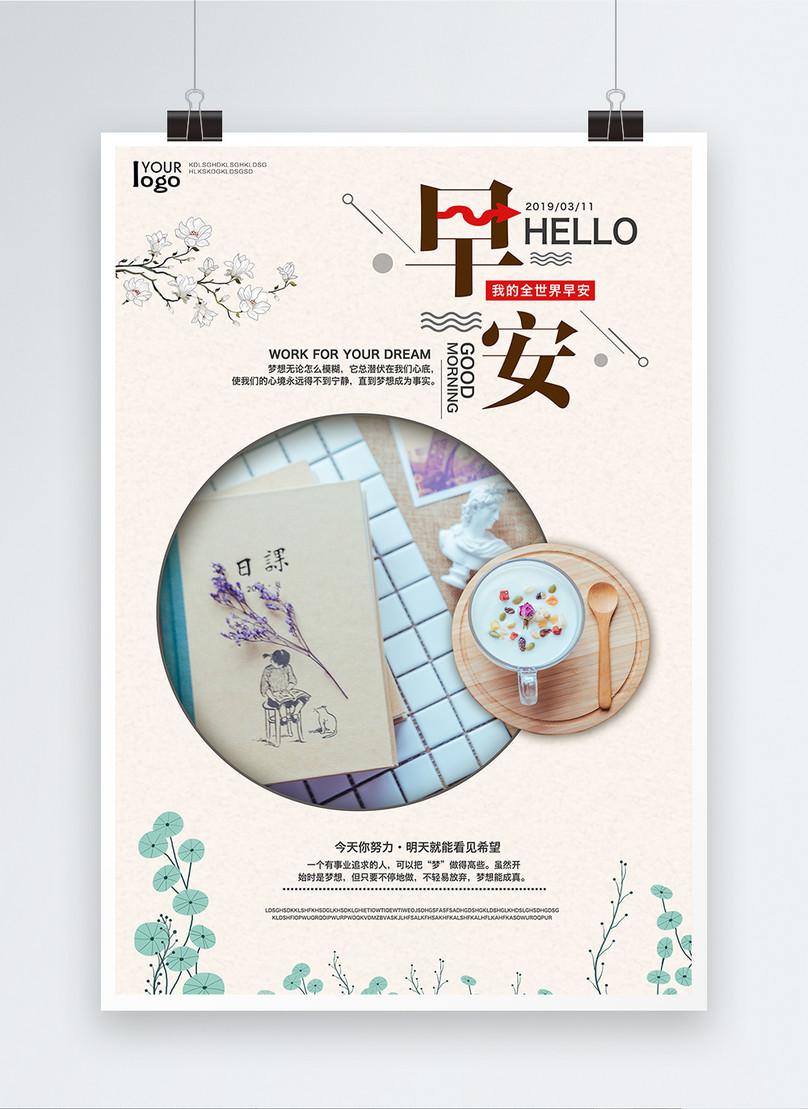 Cartel De Saludo Diario De Buenos Días De Negocios Descarga Plantilla De Diseño Psd Gratuita Lovepik
