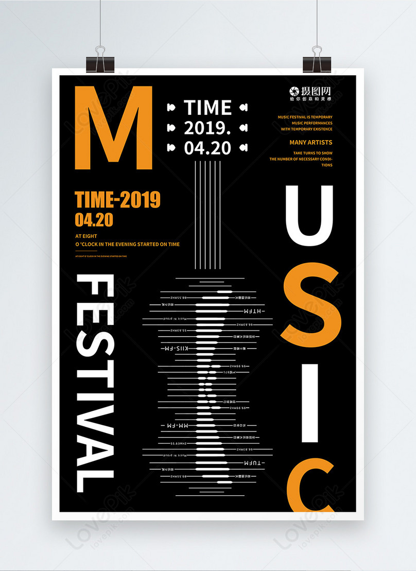 simple black and white music festival english poster