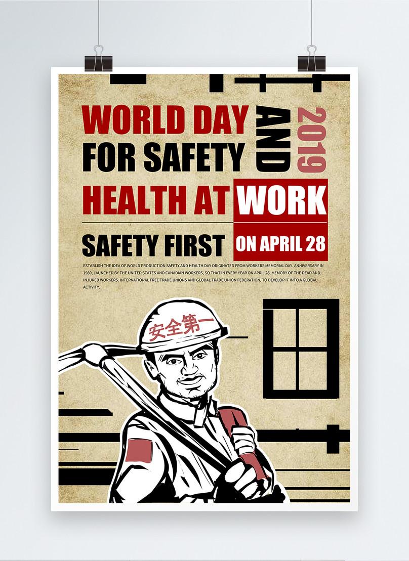 Poster Keselamatan Bahasa Inggris Murni Dan Produksi Kesehatan D