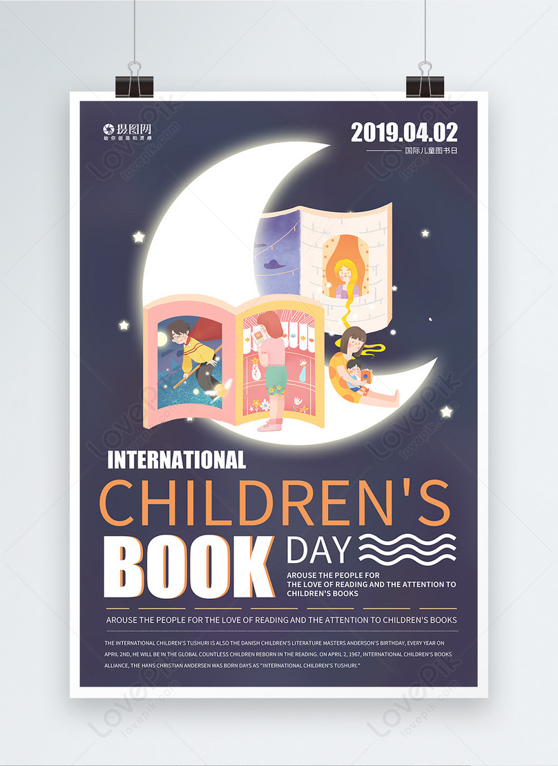 pure english poster for international childrens book day