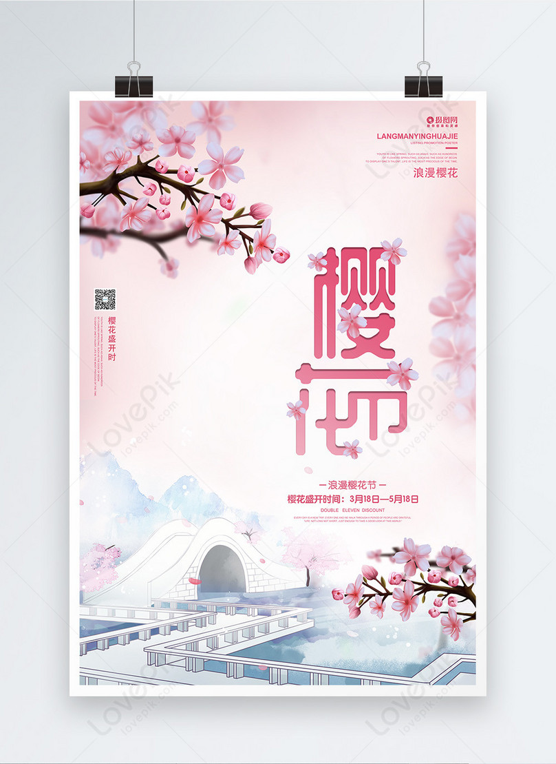 romantic cherry blossom festival travel poster