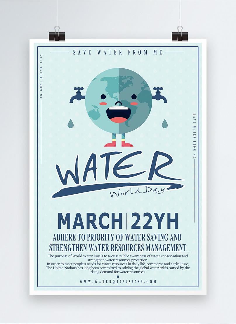 cartaz do serviço público do dia mundial da Água