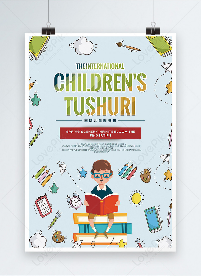 english publicity poster for international childrens book day