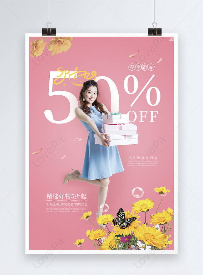 Poster Promosi Produk Baru Gambar Unduh Gratis Templat 401054365 Format Gambar Psd Lovepik Com