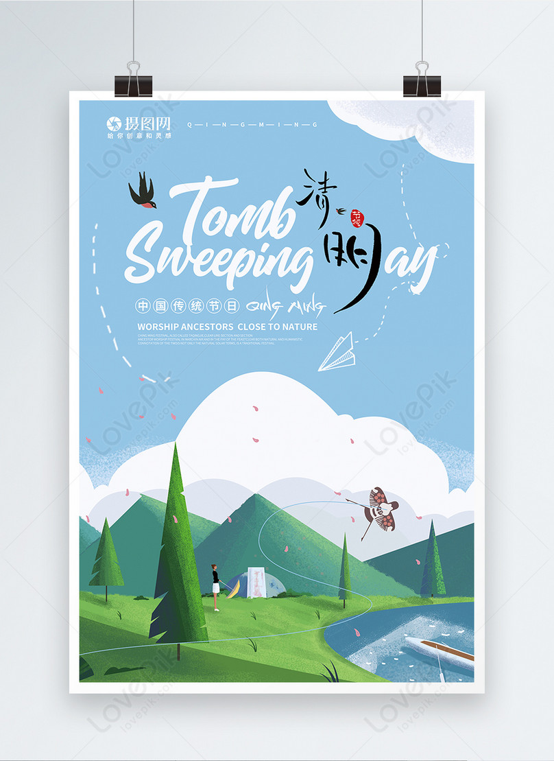 english posters for qingming festival
