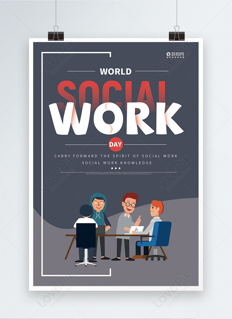 english posters for world social work day