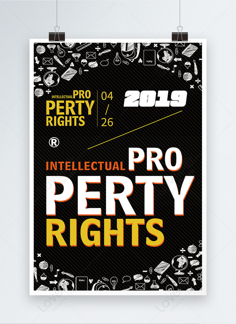 english posters for world intellectual property day