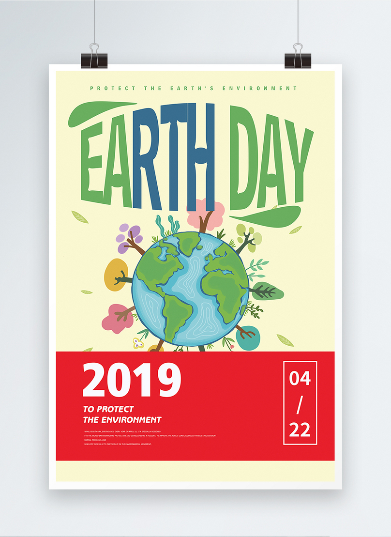 world earth day english posters
