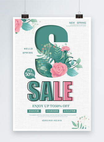 spring sales promotion posters Templates