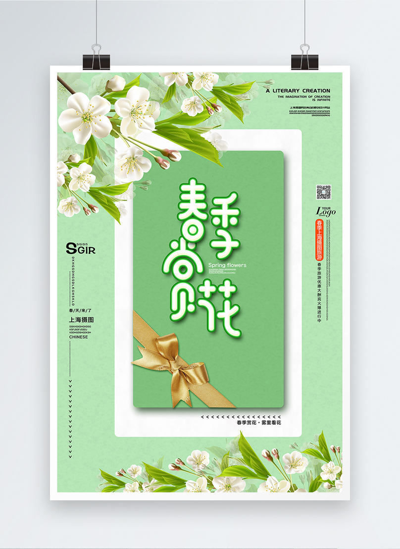 introduction to spring flower posters in special scenic spots of