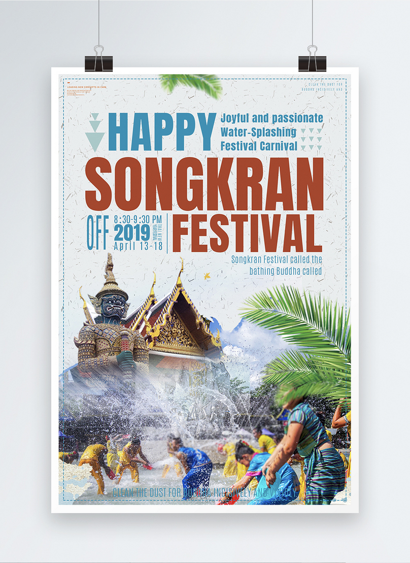 happy songkran festival poster