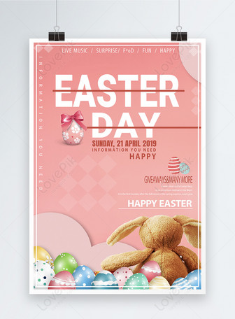 easter gift promotional posters Templates