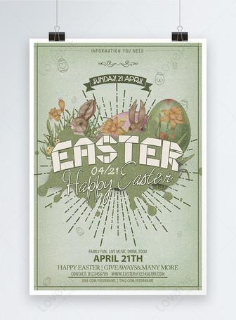 레트로 만화 부활절 무료 홍보 포스터 디자인 템플릿