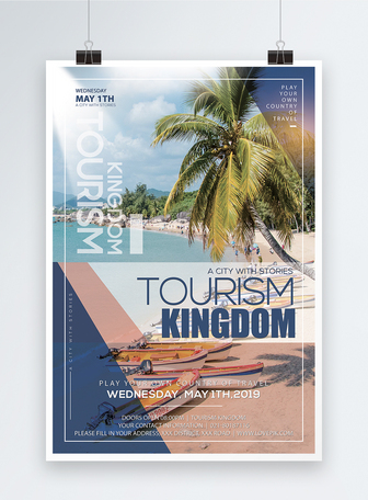design of posters for tourism publicity 模板