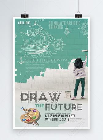 繪畫藝術培訓教育宣傳英文海報 模板