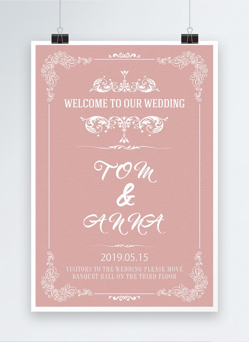 Poster Pernikahan Undangan Bahasa Inggris Gambar Unduh