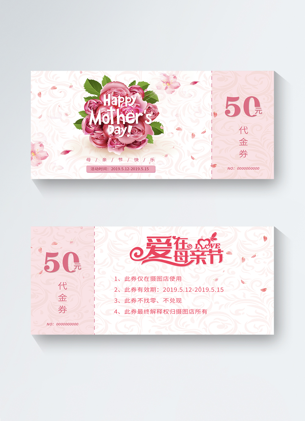 mothers day inspired vouchers - HD808×1109