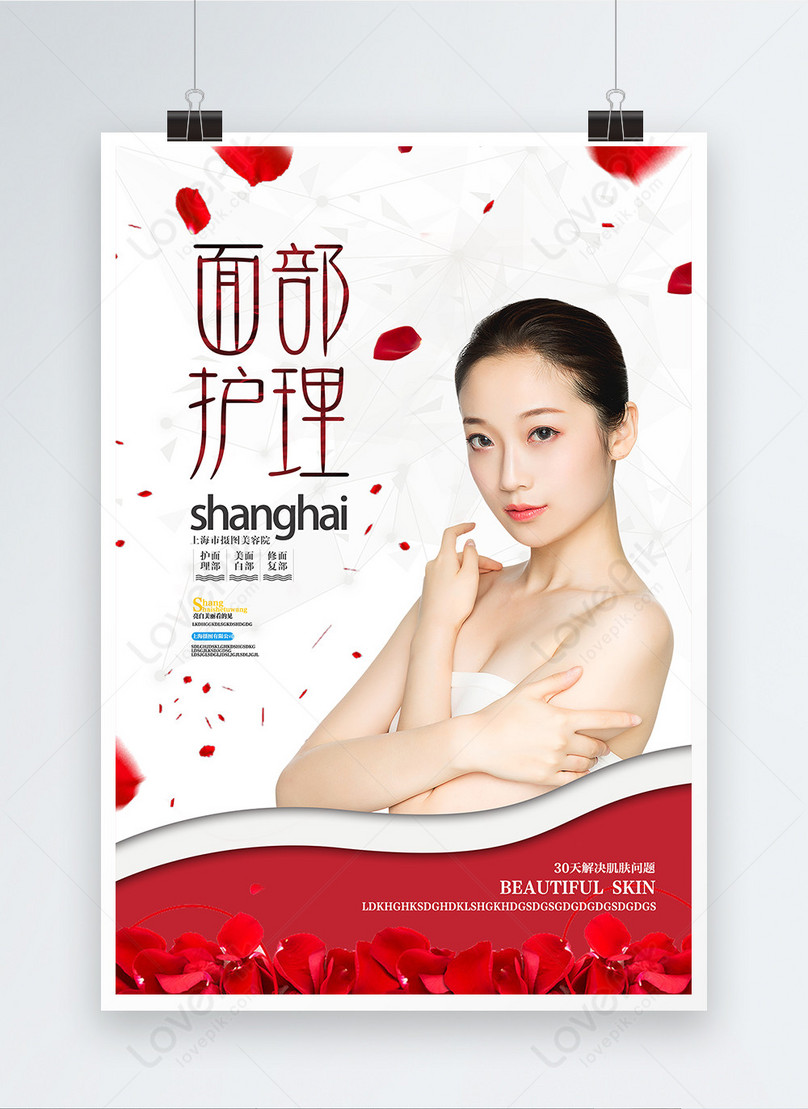 cartaz de produto de cuidados da pele natural de beleza facial