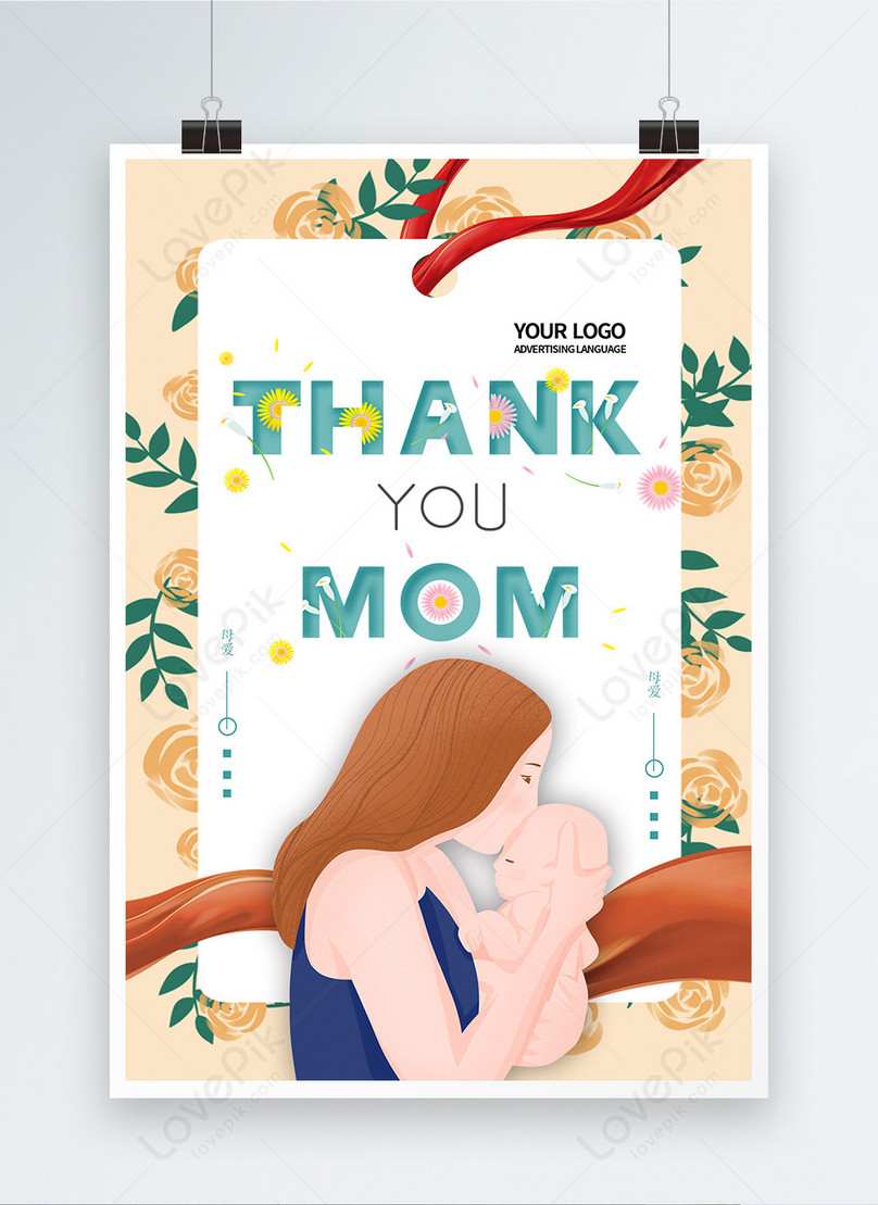 simple english small fresh mother love mothers day poster