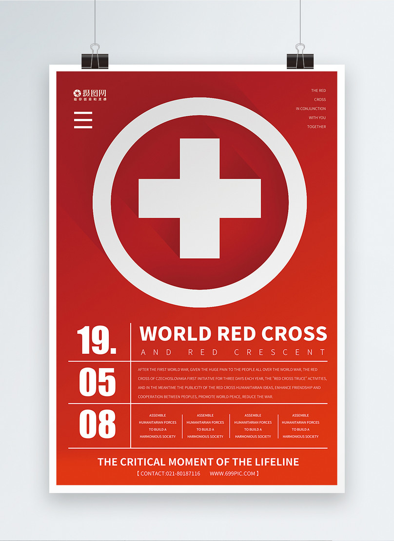 pure english world red cross day poster