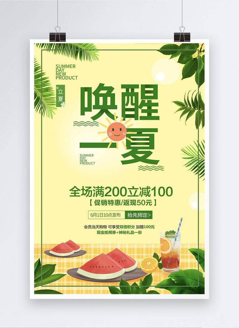 24+ Gambar Poster Yg Simpel - Gani Gambar