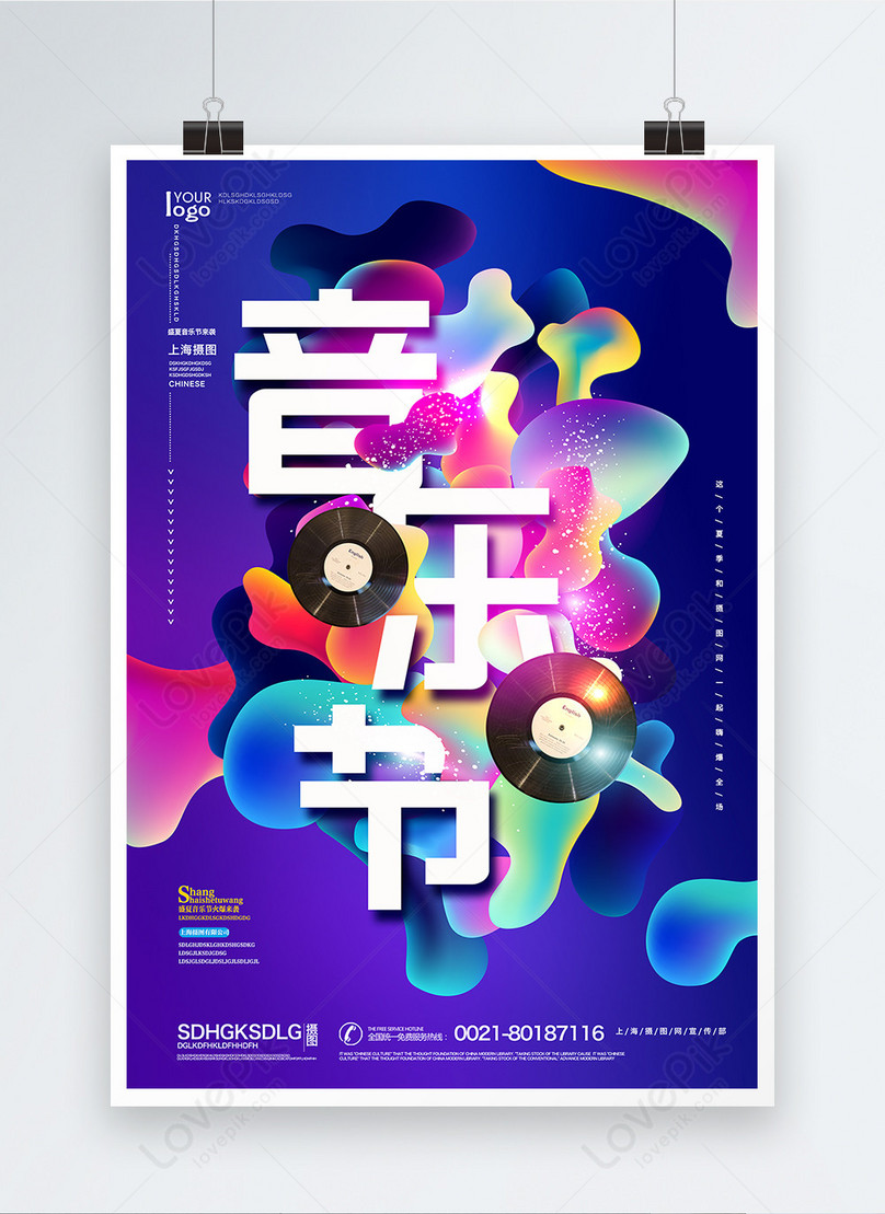 Cool gradient background music festival poster template