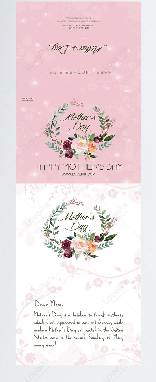Kad Ucapan Bahasa Ibu Hari Ibu Gambar Unduh Gratis Imej 401203652 Format Psd My Lovepik Com
