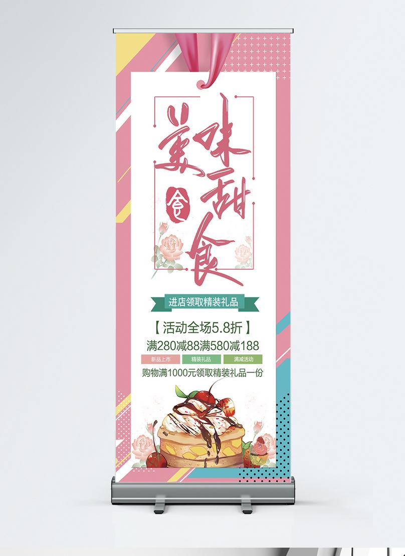 Background X Banner Makanan - desain banner kekinian
