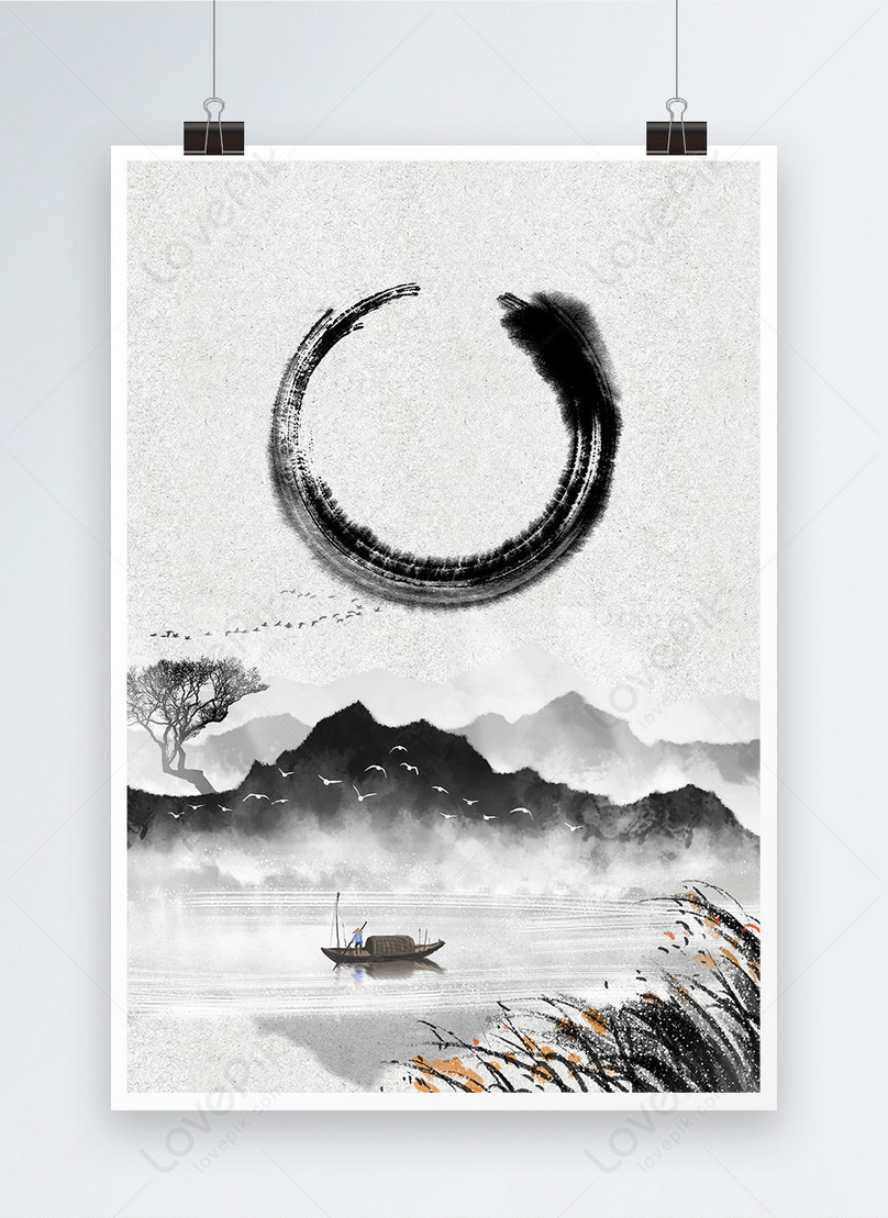 literary hand painted ink chinese style poster background