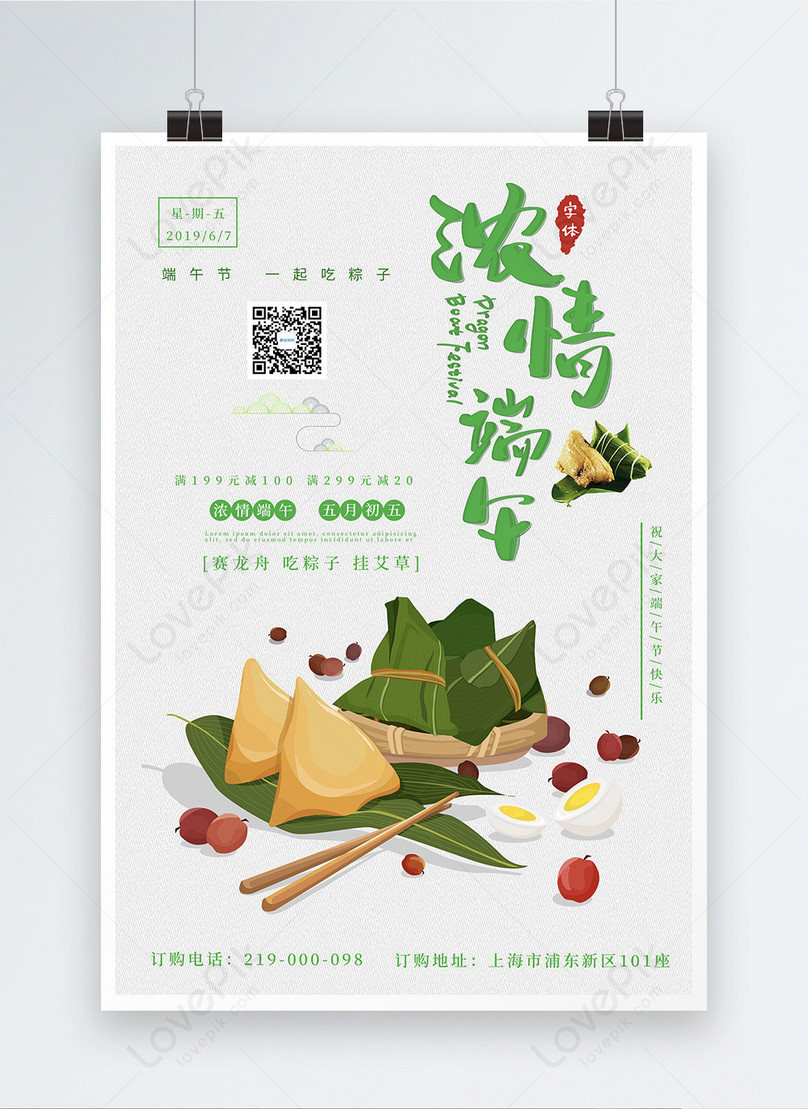 dragon boat festival dragon boat festival poster